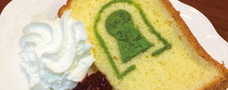 Kofun chiffon cake